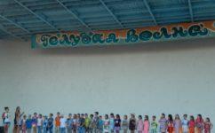 Летний зад. Детский лагерь «Голубая волна»