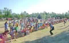 Игры в детском лагере «Голубая волна»
