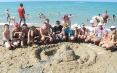 Пляж. Детский лагерь «Голубая волна»